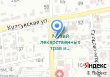 Компания «СКАТ-Энергис» на карте