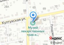 Компания «Травы Байкала» на карте