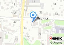Компания «Жилой дом на Лызина» на карте
