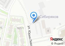 Компания «Bumerirkutsk» на карте