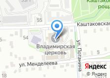 Компания «Князе-Владимирский храм» на карте