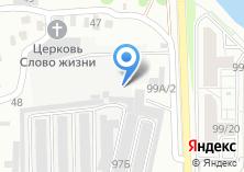 Компания «Иркутский бетон» на карте