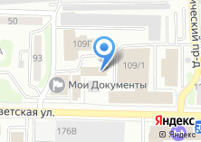 Компания «БайкалБизнесИнформ» на карте