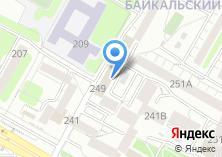 Компания «БайкалИнвест» на карте