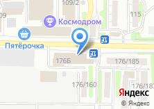 Компания «Удиви» на карте