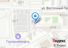 Компания «Строящийся жилой дом по ул. Депутатская» на карте