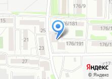Компания «Школа имиджа Константина Богомолова» на карте