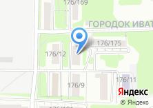 Компания «Беркут ИВВАИУ» на карте