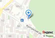 Компания «Иркутск Трак-Техцентр» на карте