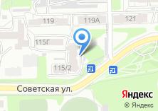 Компания «Градиент-Косметик» на карте