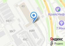 Компания «РЕНТЕКС» на карте