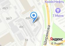 Компания «АкваСтар» на карте