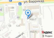 Компания «Данила» на карте