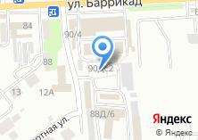Компания «РАО Прайс-Консалтинг» на карте