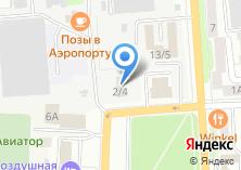 Компания «Позы в аэропорту» на карте