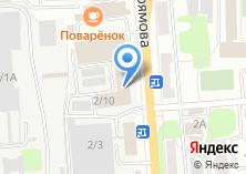 Компания «Avto boss» на карте