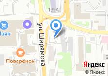 Компания «NaАвто» на карте