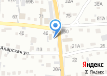 Компания «Авторазбор на Аларской» на карте