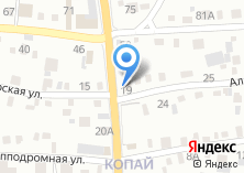 Компания «Автошинка» на карте