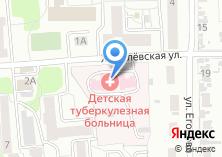 Компания «Иркутская областная детская туберкулезная больница» на карте