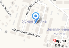 Компания «Строящийся жилой дом по ул. Льва Толстого (Ясная поляна)» на карте