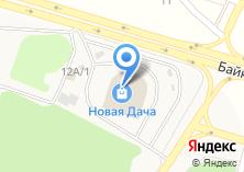 Компания «Байкал Флора» на карте