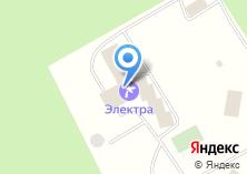 Компания «Электра санаторий» на карте