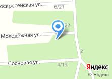 Компания «Светлый Яр» на карте