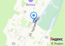 Компания «Эколог» на карте