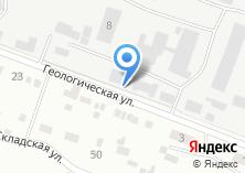 Компания «Читагеологоразведка» на карте