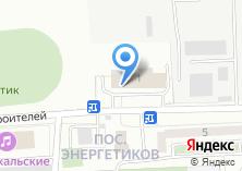 Компания «Армикс» на карте