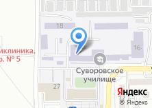 Компания «Читинское суворовское военное училище МВД РФ» на карте