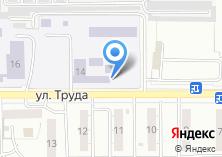Компания «Профессиональное училище №12» на карте