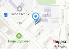 Компания «Подрастайка» на карте