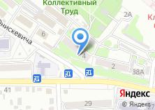 Компания «Подполье» на карте