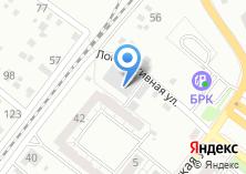 Компания «Автостоянка на ул. Ломоносова» на карте