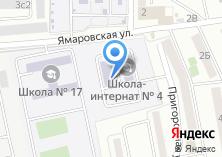Компания «Начальная общеобразовательная школа-интернат №4» на карте