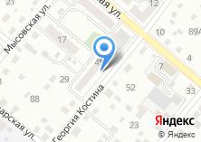 Компания «Таёжник Забайкалья магазин товаров для туризма» на карте