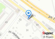 Компания «ХозяинЪ» на карте