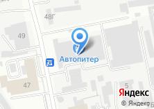 Компания «Читаспецвнештранс» на карте