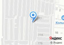 Компания «Гаражно-строительный кооператив №9» на карте