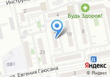 Компания «Служба Сервиса 2.0» на карте
