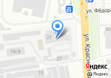 Компания «Черновская коллективная строительная организация» на карте