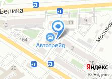 Компания «Автотрейд» на карте