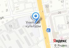 Компания «Забайкальское краевое училище культуры (техникум)» на карте