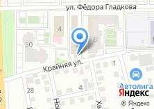 Компания «Итария» на карте