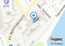 Компания «Автомойка на Ярославского» на карте