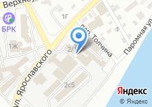 Компания «Читаоблгаз» на карте