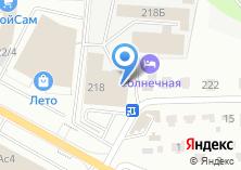 Компания «Спутник-TV» на карте