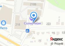 Компания «ПИЛОСФЕРА» на карте